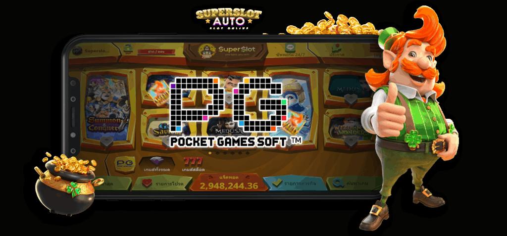 pg slot free play