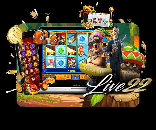 live22 เข้าสู่ระบบเล่นเกม
